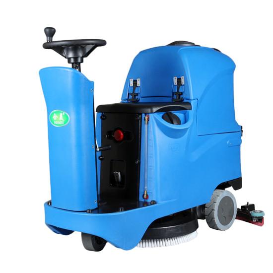 驾驶式洗地机HMJ620