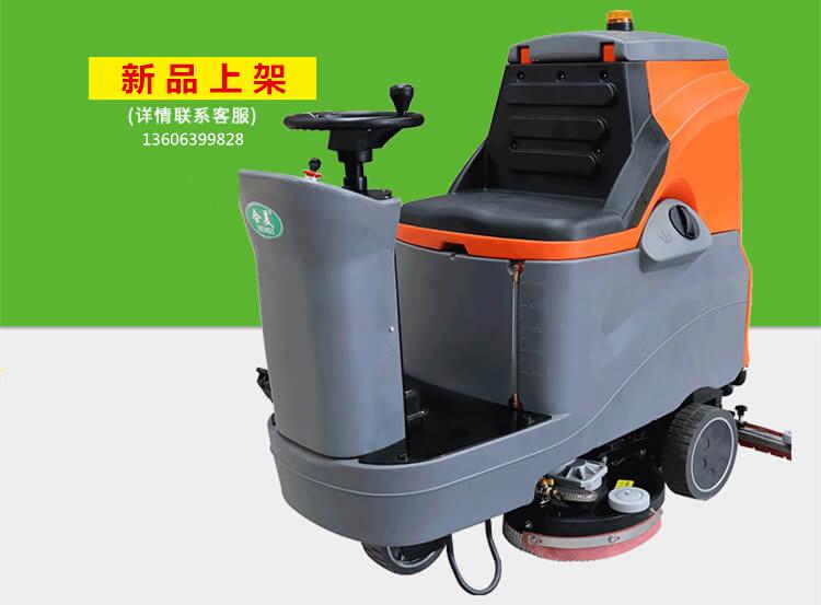 驾驶式洗地车HMJ860丨价格优惠中