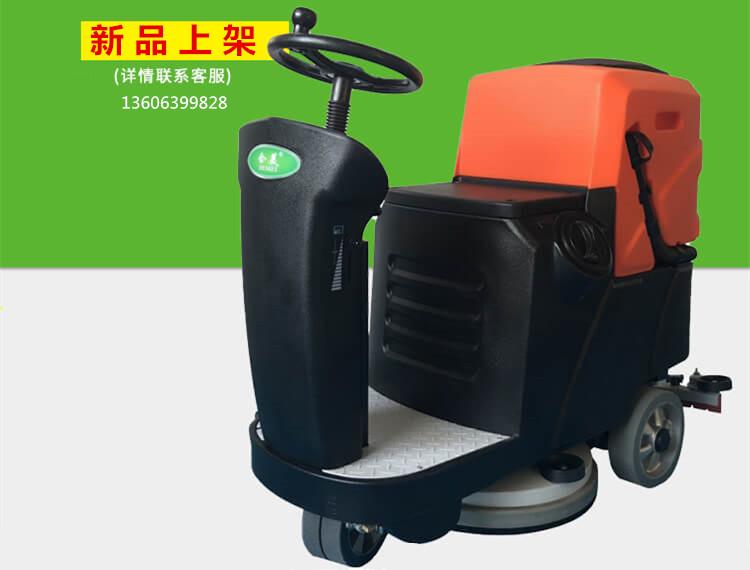 驾驶式洗地车HMJ650丨价格优惠中