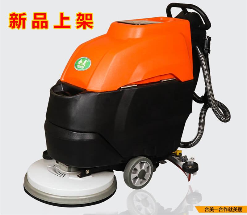 手推式洗地机560B丨价格优惠中