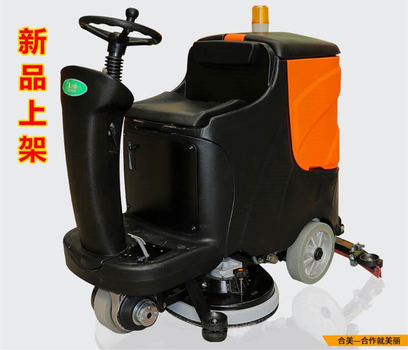 驾驶式洗地机HM880丨价格优惠中
