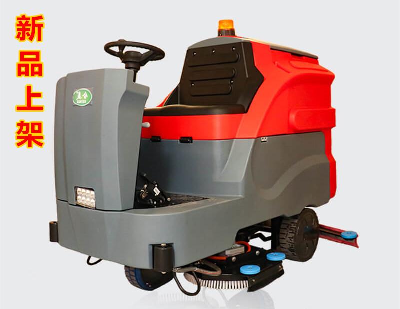 大型驾驶式洗地机HMJ1100丨价格优惠中